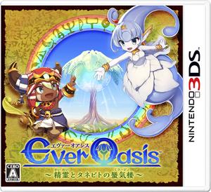 Ever Oasis -精霊とタネビトの蜃気楼-