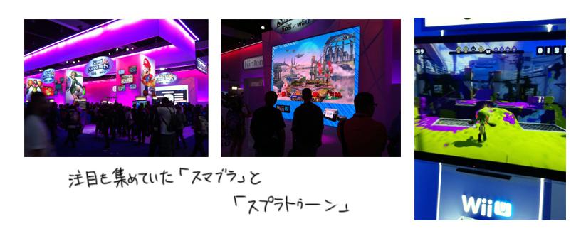 E3_sma&spr