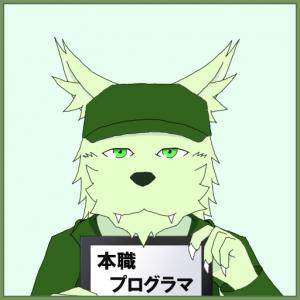 会社_挿絵_1_512
